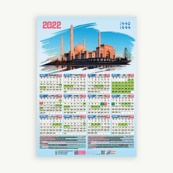 calendar_hazret_sultan